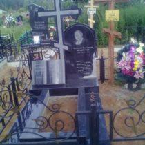 Памятник из гранита с крестом, книжка из гранита