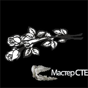 Цветы «Розы»